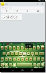 برنامج Emoji Keyboard للأندرويد - سكرين شوت 4