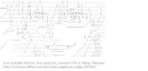 [AA]Kamijo Toma (Toaru kagaku no railgun)