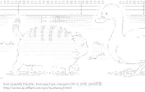 [AA]猫の店長 vs タピオカ (つり球)
