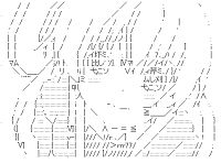 Nyaruko (Haiyore! Nyaruko-san)