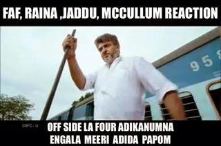 CSK IPL 2015 Chennai super kings- funny tamil memes ...