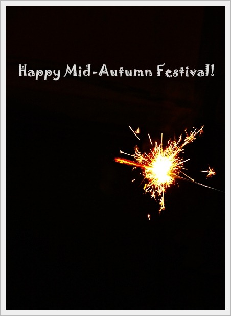 autumn festival in my country 2018 mid-autumn festival falls on september 24th (monday) the holiday in china starts from september 22 to 24, 2018 due to the pleasant autumn weather this is a peak time for travel falling on the 15th day of the 8th month according to the chinese lunar calendar, the mid-autumn festival is the.