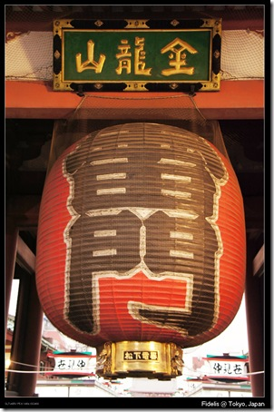 japan187