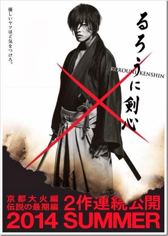 Rurouni-Kenshin_live-action