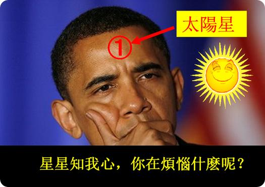 搜狗截图_2013-03-27_10-45-26