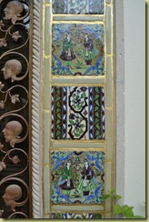 Hearst Moorish Tiles