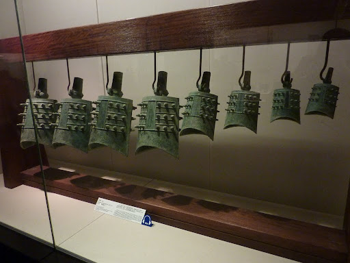 Bronze Zuo Bells Set (Western Zhou Dynasty 9th BC), Quijia village, Fufeng county
