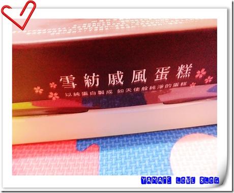 DSCF5758