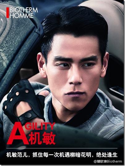 Eddie Peng 彭于晏 X Biotherm Homme 20