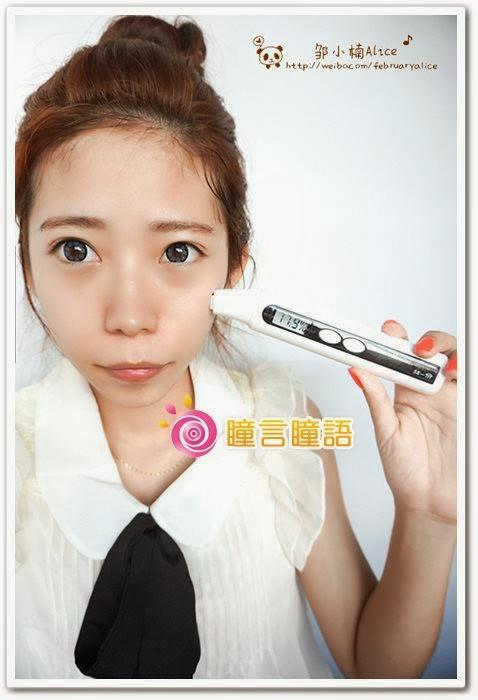 韓國GEO隱形眼鏡-GEO Flower 晨光灰44e104a9gx6DtuASUypc5&690