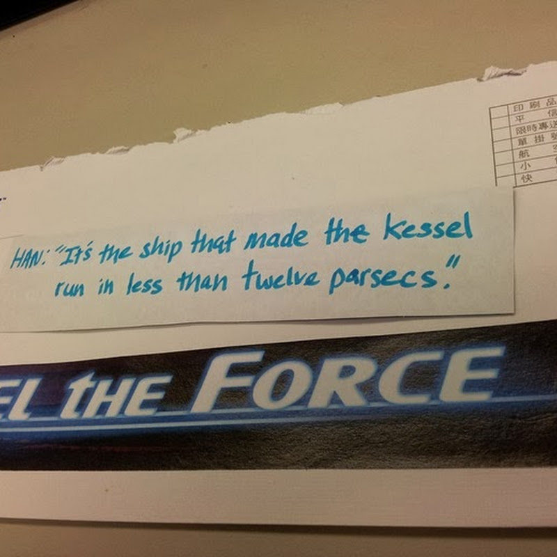 GIGABYTE 'Feel the Force' Star Wars Quote Contest - Quote and Winner Revealed