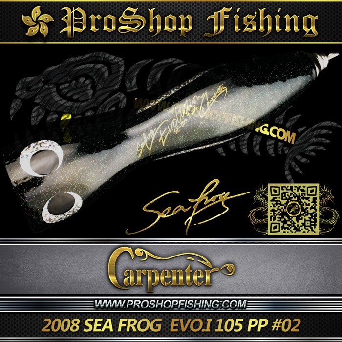 carpenter 2008 SEA FROG  EVO.I 105 PP #02.2