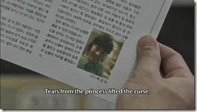 [KBS Drama Special] Like a Fairytale (동화처럼) Ep 4.flv_003058655
