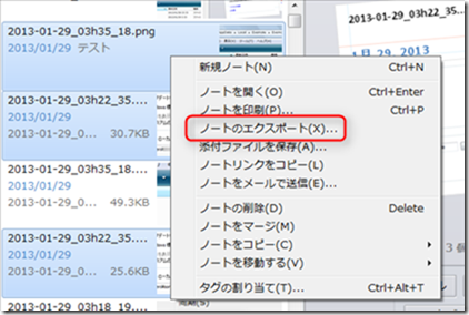2013-01-29_04h51_05