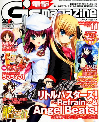Revista Dengeki G's com o anuncio do jogo de Angel Beats