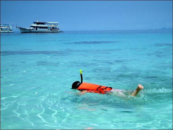 جزيرة رشا في بوكيت2