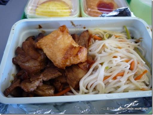 泰國曼谷芭達雅-豬肉麵