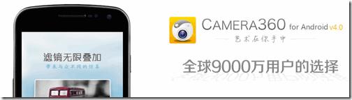 camera360-00