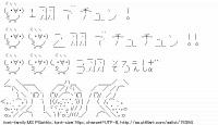 TwitAA 2012-09-26 21:30:13