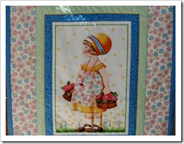 ME basket of flowers panel