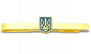 Затискач для краватки Збройні сили України (метал)