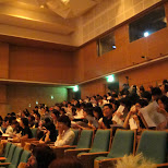 the audience in Yoyogi, Tokyo, Japan