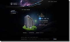 2 雅比斯建設 網頁設計