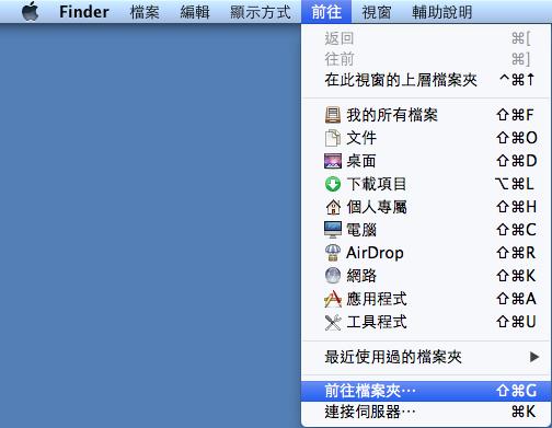 icloud_dropbox3.png