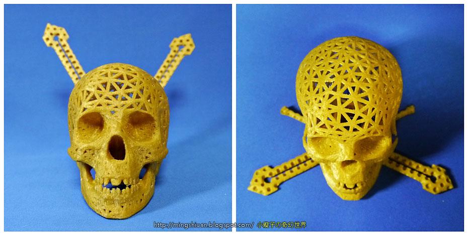 2014Halloween-skull-lamps04.jpg