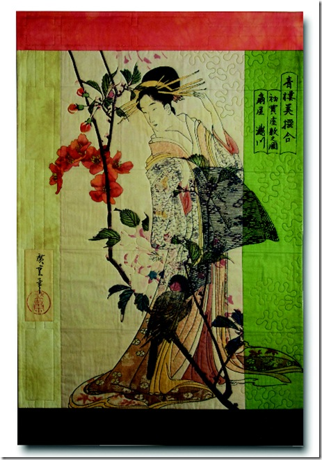 ARebele-Japanese Lady With Cherry Blossom