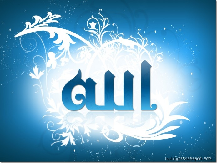 Allah_name-islam-wallpaper