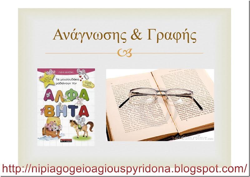 τα ειδη του βιβλίόυ(1)