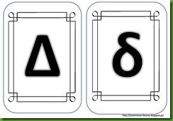 αλφα6