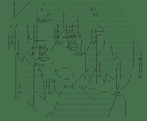 夜ノ森小紅 (未確認で進行形)