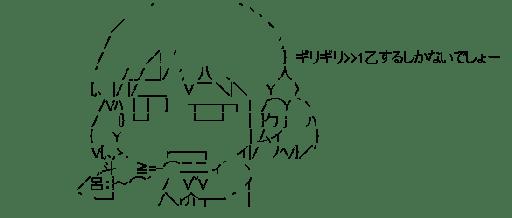 長野原みお (日常)
