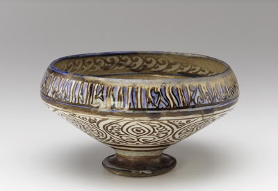 Bowl with Feet | Origin:  Syria | Period: 1300-1400 | Details:  Not Available | Type: Glazed ceramic | Size: H: 11.0  W: 21.0  cm | Museum Code: S1987.98 | Photograph and description taken from Freer and the Sackler (Smithsonian) Museums.