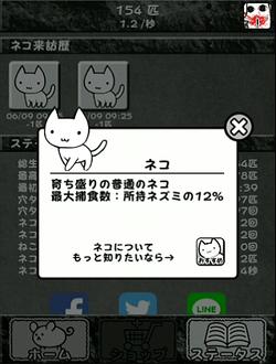 2014060911324801