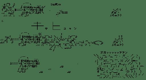 バズーカ(魔法少女まどか☆マギカ)