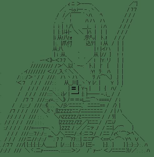 翔鶴 (艦隊これくしょん)