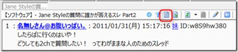 2013-03-14_13h29_52
