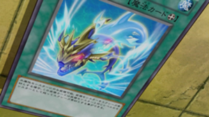 300px-AquaMirage-JP-Anime-ZX