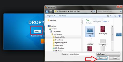 อัพโหลดไฟล์ไปยัง dropbox