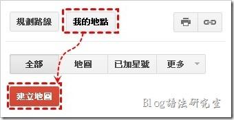 GoogleMap標注地點01