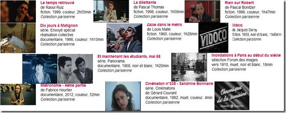 Le forum des images – Vidéothèque de Paris