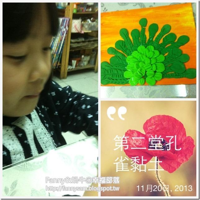 20131120_IMG_0023
