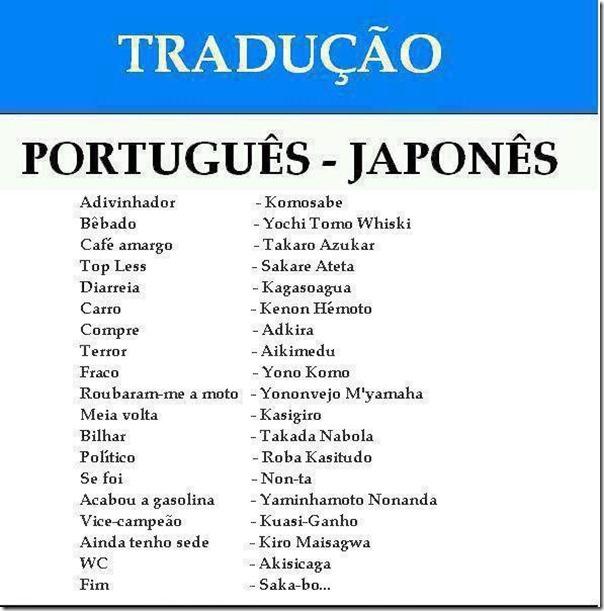 Tradução do portugues japones