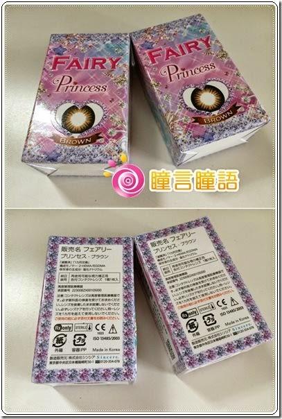 Fairy 月拋 Fairy Princess 公主咖003