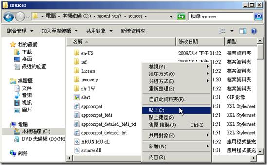 license_paste