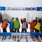 スキー0498.jpg
