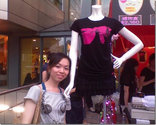安室2009鑽漾巡迴演場會-5